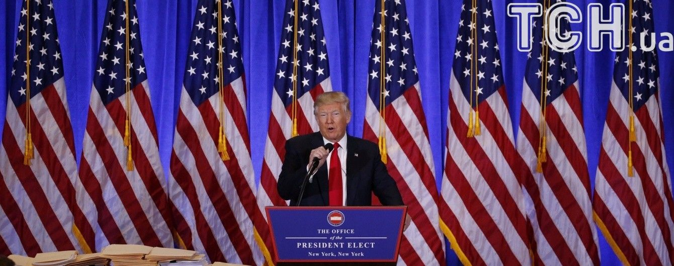 Трамп назвав опублікований компромат нісенітницею, про яку не потрібно було писати