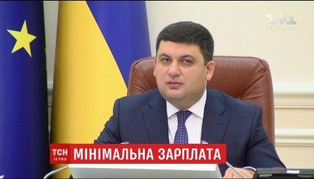 Уряд контролюватиме повну виплату українцям мінімальної зарплати