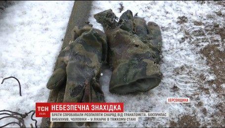 Двое мужчин пострадали, пытаясь распилить снаряд от гранатомета