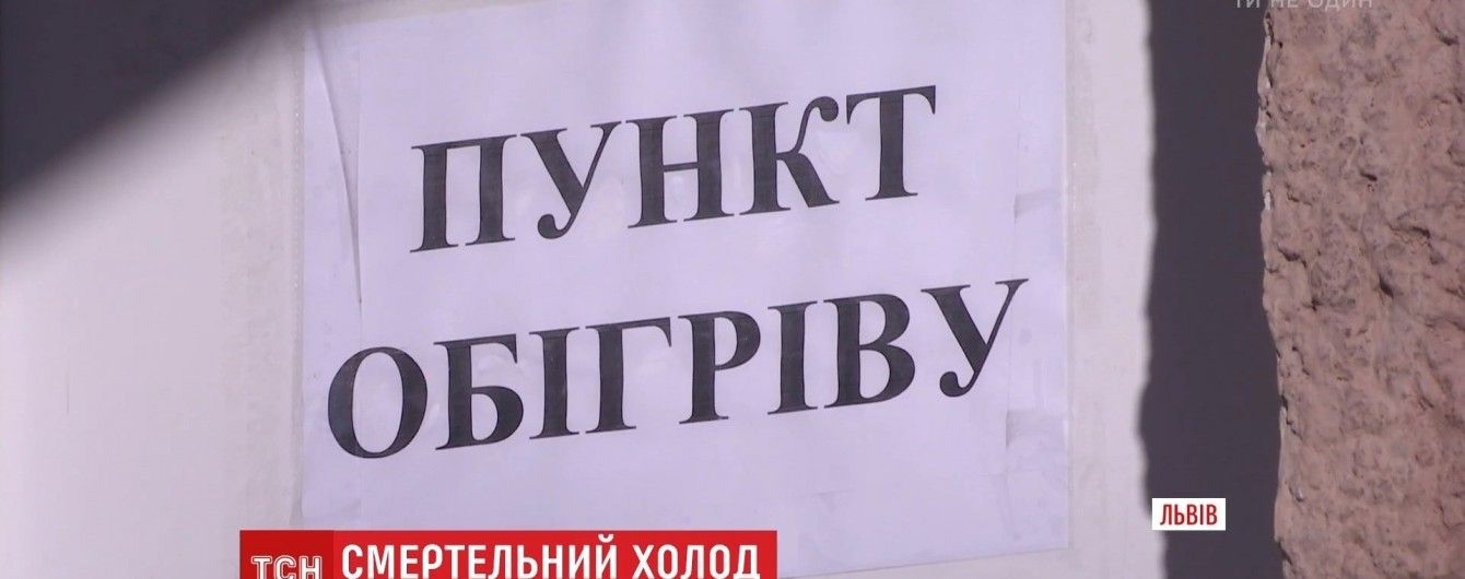 Минус пять: в Украине лютый мороз крадет человеческие жизни