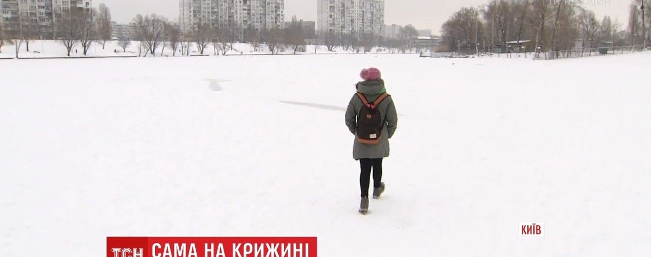 Рятувальники зняли дівчинку з надзвичайно тонкої криги на озері в Києві