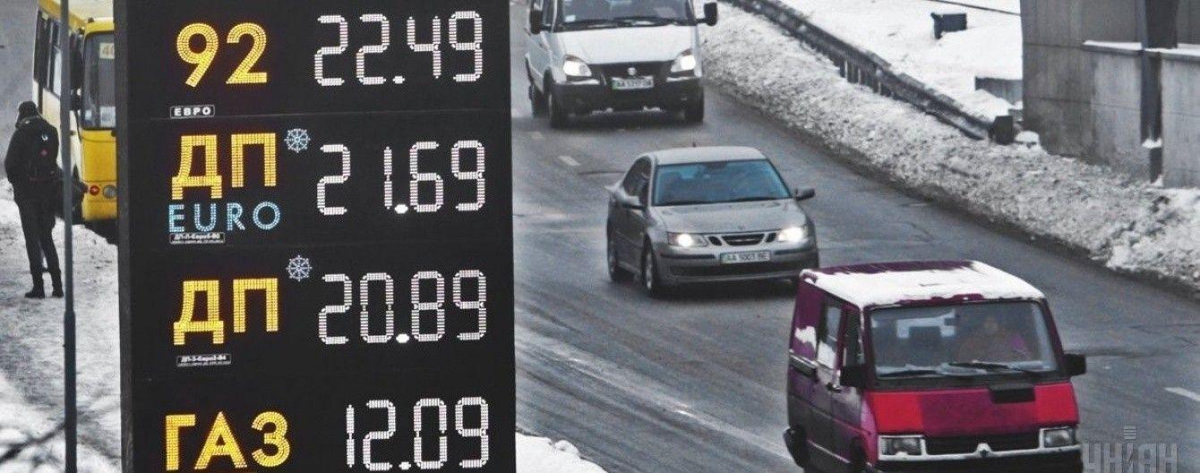 На АЗС зросли ціни на всі види пального. Середня вартість на 12 січня