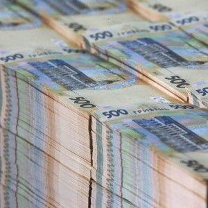 """""""Нафтогаз"""" перечислил в госбюджет рекордную сумму дивидендов"""
