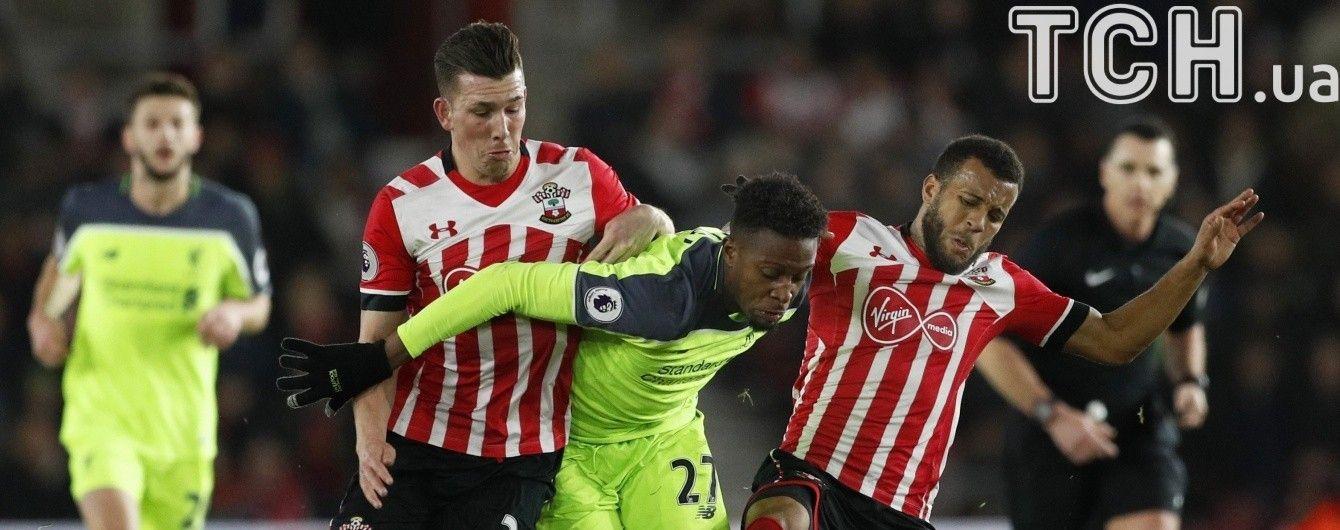 """""""Ліверпуль"""" програв першу битву за фінал Кубка англійської ліги"""