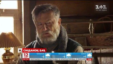 Український актор Станіслав Боклан святкує 57-річчя
