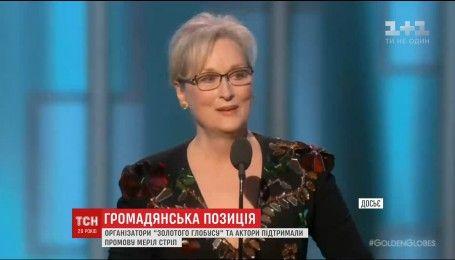 """Организаторы """"Золотого глобуса"""" поблагодарили Мерил Стрип за выступление во время церемонии награждения"""