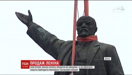 На гроші з продажу запорізького пам'ятника Леніну хочуть звести монумент загиблим АТОвцям