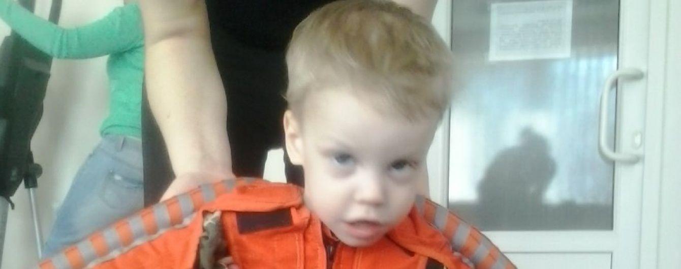5-річний Андрійко з Донеччини потребує допомоги