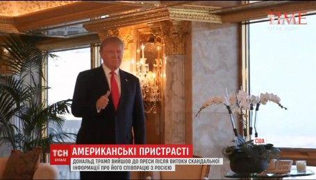 Обещания Украине и ссоры с журналистами: чем запомнились пресс-конференции Трампа и Тиллерсона
