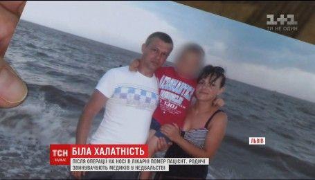 У Львові 35-ти річний чоловік помер після звичайної операції на носі