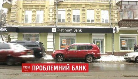 """В Фонде гарантирования вкладов сообщили, когда начнут выплаты вкладчикам банка """"Платинум"""""""