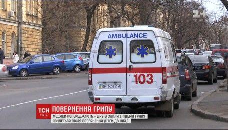 В Украину может прийти вторая волна гриппа