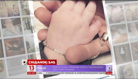 Ксения Собчак опубликовала первое фото сына