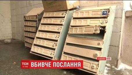 В Киеве неизвестные заложили гранату в жилой многоэтажке