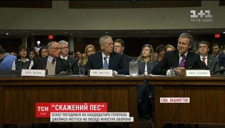 Вероятный министр обороны США назвал Россию угрозой для мира