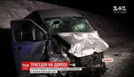 Поблизу Чернівців легковик врізався в мікроавтобус, є загиблі