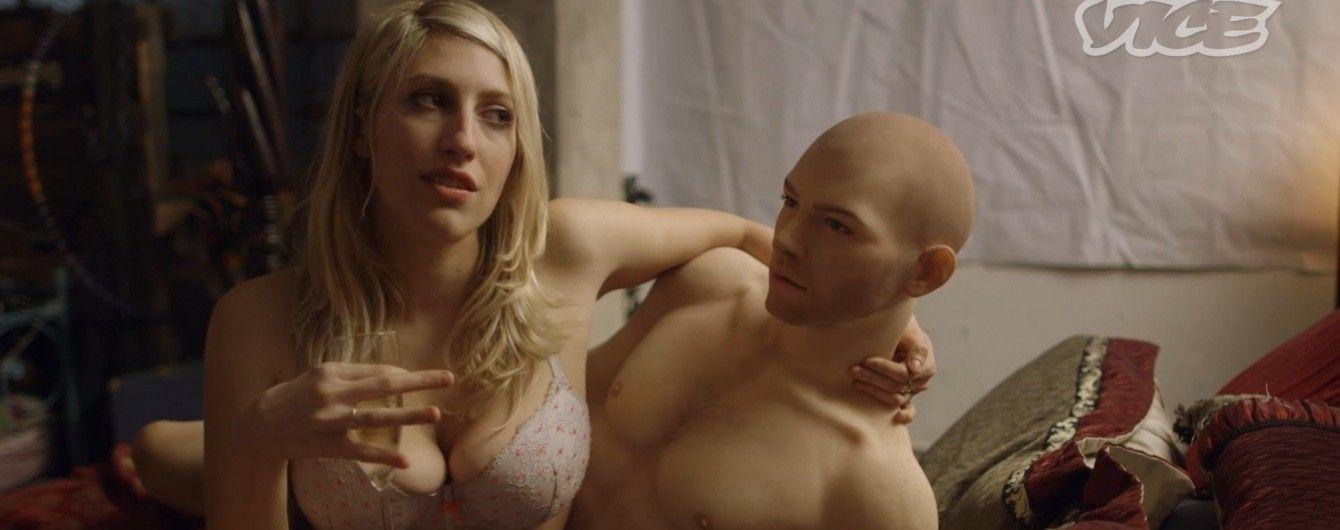 Секс видео с мущинам роботом