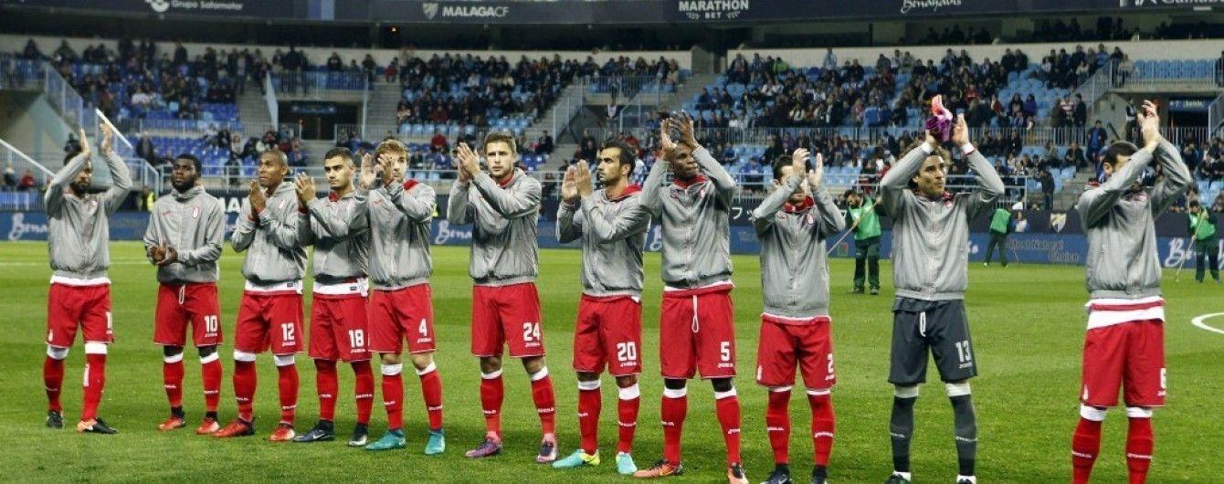 Клуб украинца Кравца сменил главного тренера