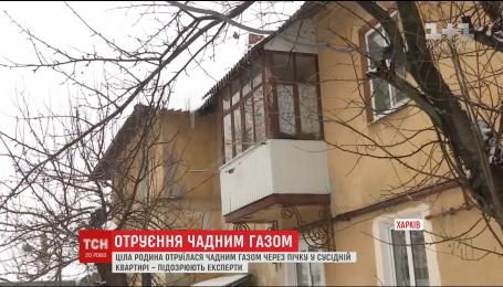У Харкові ціла родина отруїлася чадним газом у власній квартирі