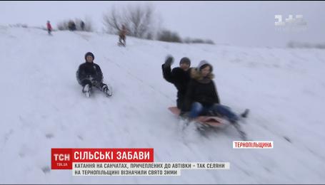 На Тернопільщині День зими відзначили сільськими забавами