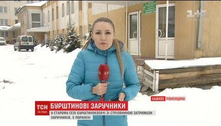 Полиция раскрыла новые подробности стрельбы на Ровенщине