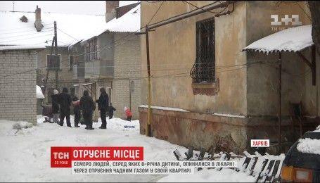 Семь человек оказались в больнице из-за отравления угарным газом в Харькове