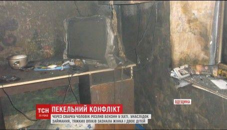 На Одещині п'яний чоловік розлив у хаті бензин, двоє дітей і дружина зазнали тяжких опіків через пожежу