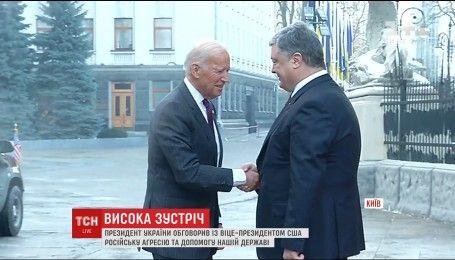 Вице-президент США Джо Байден с Порошенком в Киеве обсудят российскую угрозу