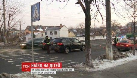 У Києві позашляховик збив трьох дітей на пішохідному переході
