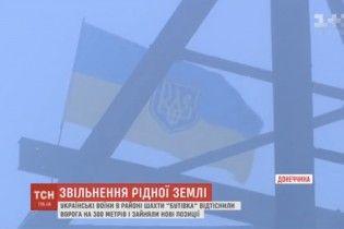 Украинская армия контролирует три шахты на передовой ООС