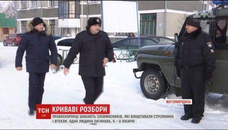 На Житомирщині оголошено план-перехоплення, аби зловити олевських стрільців
