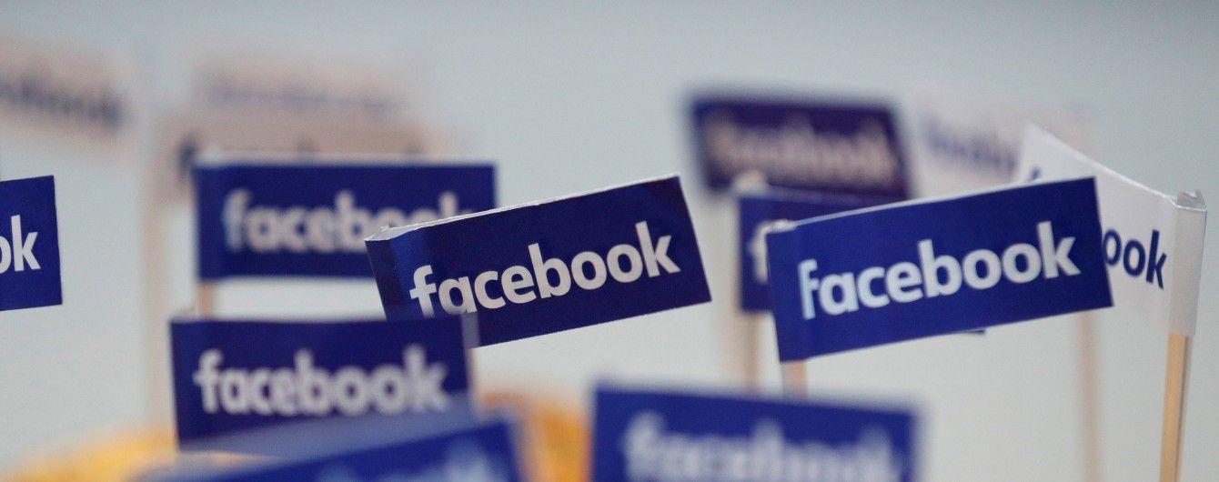 В Facebook заявили о возможном влиянии России на пользователей через рекламу в соцсети