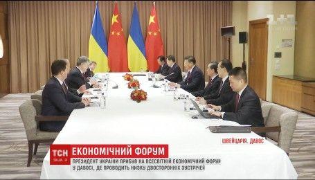 Економічний форум у Давосі: про що вже вдалося домовитися українському президенту