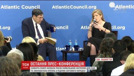 Во время возглашение последней речи представитель США в ООН негативно высказалась о России