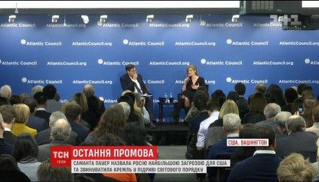 В последней речи представитель США в ООН снова вспомнила об опасности, которую создает Россия в мире