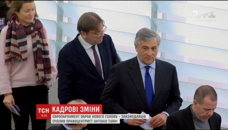 В Брюсселі обрали нового голову Європарламенту