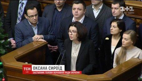"""Реинтеграция Донбасса: """"Самопомощь"""" обвиняет правительство Украины в предательстве"""