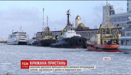 Одесский морской порт покрылся пресноводным льдом