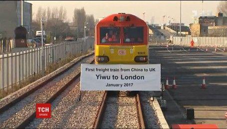 В Лондон впервые в истории пришел поезд из Китая