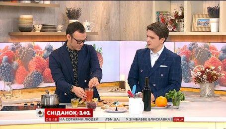 Фудблогер Едуард Насиров приготував ароматний глінтвейн у студії Сніданку з 1+1
