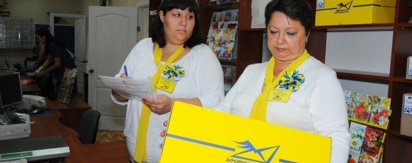 """""""Укрпошта"""" замахнулася на постачання природного газу в Україну"""