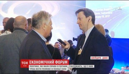 Порошенко и Лагард сегодня проведут встречу в Давосе
