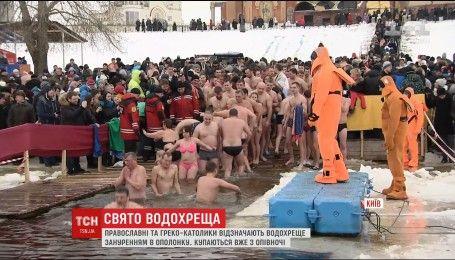 Крещение 2017: дети в ледяной воде и прыжки с 40-метрового моста