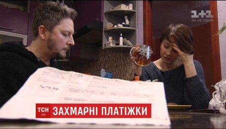 6 тысяч за однокомнатную квартиру: киевляне получают заоблачные платежки за потребленное тепло