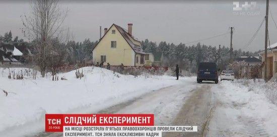 Київський суд почав розглядати справу про криваву стрілянину в Княжичах