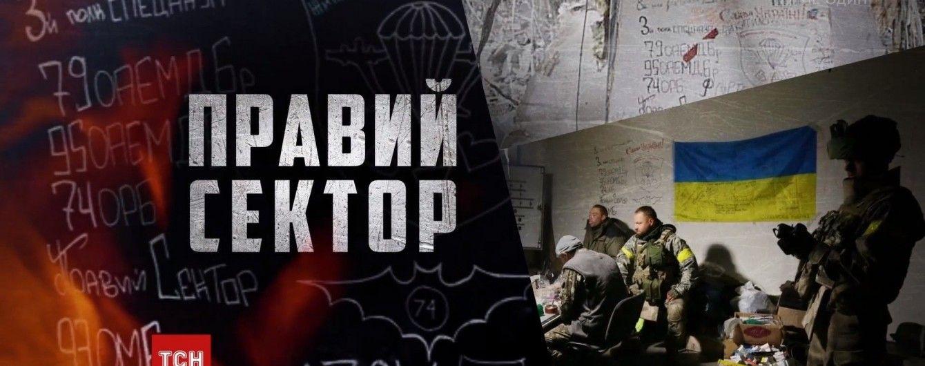 """""""Кіборги"""", яких офіційно не було: як """"Правий сектор"""" допомагав тримати Донецький аеропорт"""