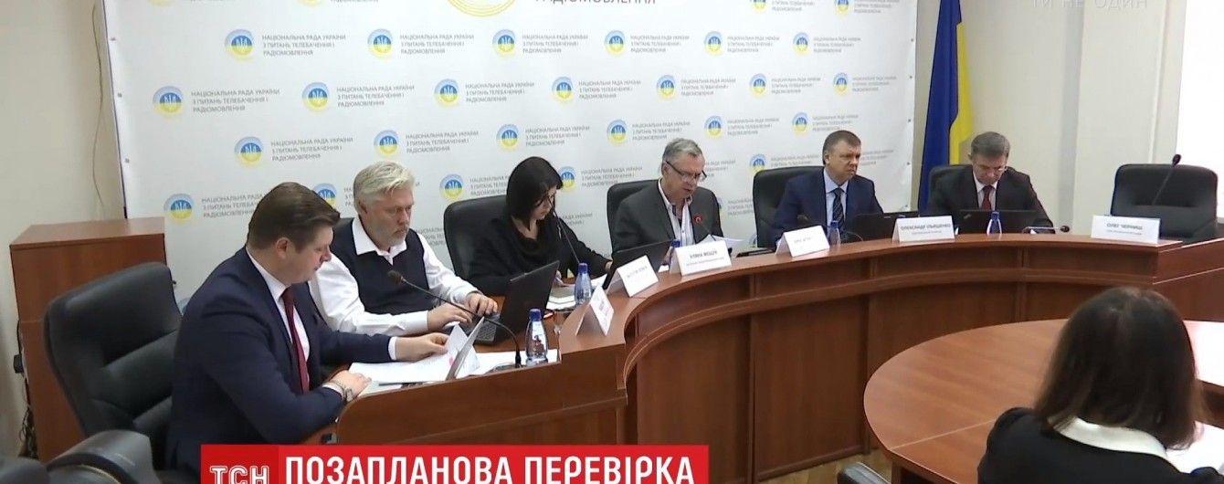 Нацрада в оточенні силовиків і нардепів подовжила ліцензії українським телеканалам