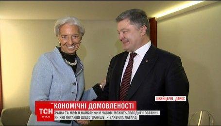Украина и МВФ в ближайшие дни могут согласовать вопрос о выделении нового транша