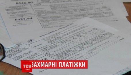 """""""Киевэнерго"""" обещает объяснить заоблачные цифры на платежках киевлян"""