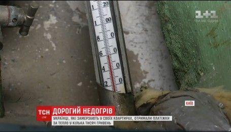 Украинцы должны платить тысячи гривен за холод в квартирах